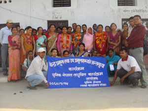 loan diversification system of janata bank Performance evaluation of janata bank limited: a study on jbl, pabna  and gives money as loan to the borrowers a bank is financial intermediary a dealer in loans .